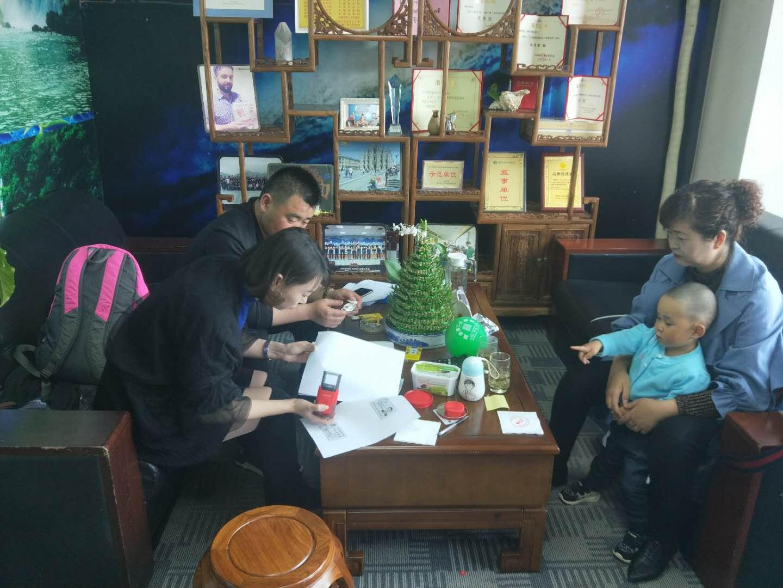 复制 考察不断,签约不断,恭喜青海省黄董事长成功签约子公司。