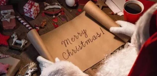 """什么!圣诞节""""7石咕咕鱼""""又开始躁动啦?这里有一封礼物待你领取,快快戳开!!!"""